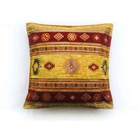 Kelim Gold Cushion Cover