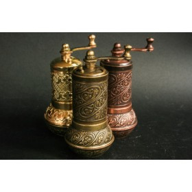 Turkish Spice Grinder